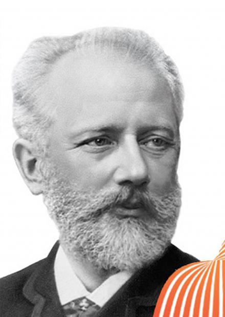 Лауреаты Международного конкурса им. П.И. Чайковского
