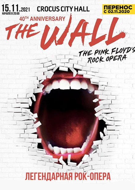 The Wall, The Pink Floyd's Rock Opera
