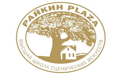 """Театр """"Сатирикон"""" на сцене ВШСИ"""