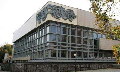 Театр юного зрителя (Нижний Новгород)